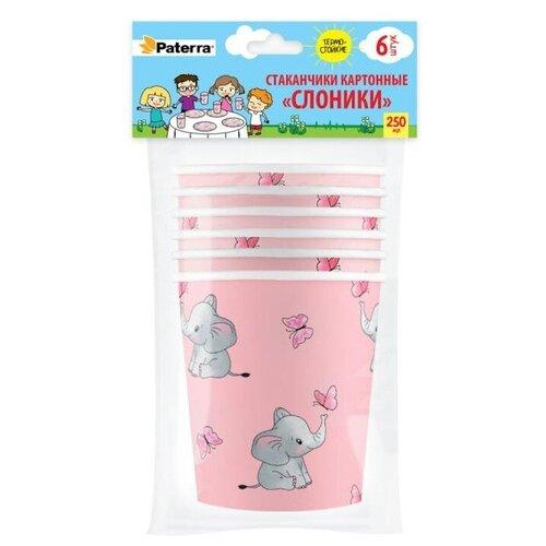 Бумажные стаканы Paterra Слоники 250ml 6шт 401-864 тарелки бумажные paterra слоники 18 см