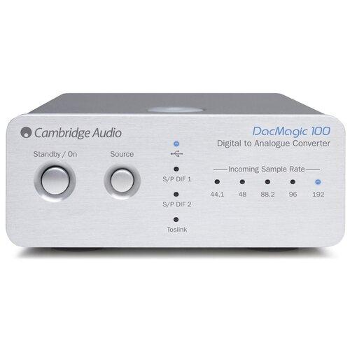 ЦАП Cambridge Audio DacMagic 100 серебристый