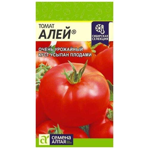 Семена Семена Алтая Томат Алей, 0,05 г