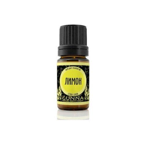 Лимон эфирное масло (Объем:10 мл)