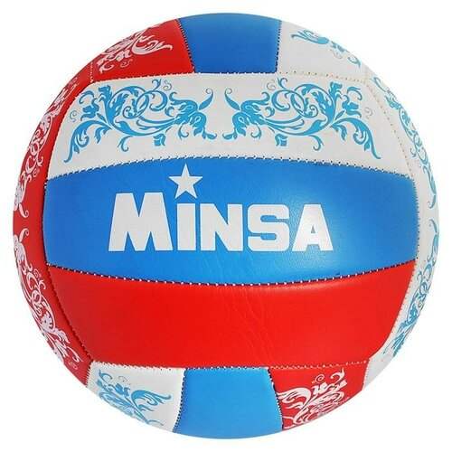 Мяч волейбольный MINSA, 18 панелей, 2 подслоя, машинная сшивка, размер 5, 260 г