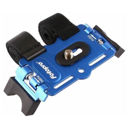 Fotopro AM-801 Крепление на велосипед для экшен-камер Синий
