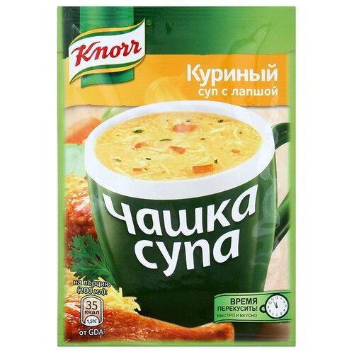 Knorr Чашка супа Куриный суп с лапшой, 13 г knorr чашка супа куриный суп с лапшой 13 г