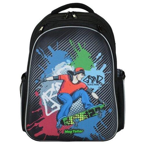 Фото - MagTaller Рюкзак Stoody Skater, черный magtaller рюкзак stoody butterfly синий