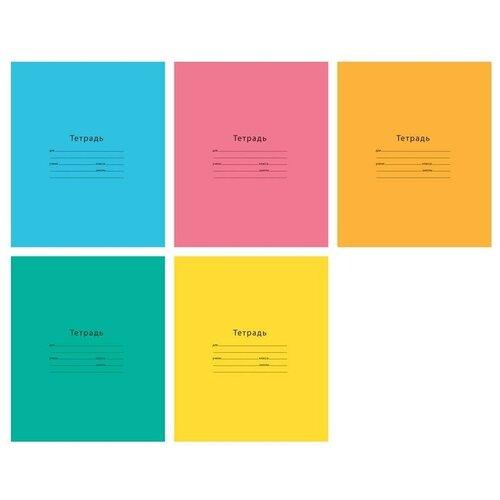 Тетрадь 12л., линия ArtSpace