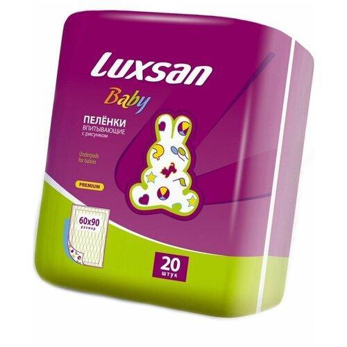 Одноразовые пеленки Luxsan Baby 60х90 20 шт.