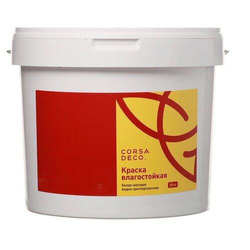 Краска акриловая Corsa Deco для стен и потолков влагостойкая матовая белый 25 кг
