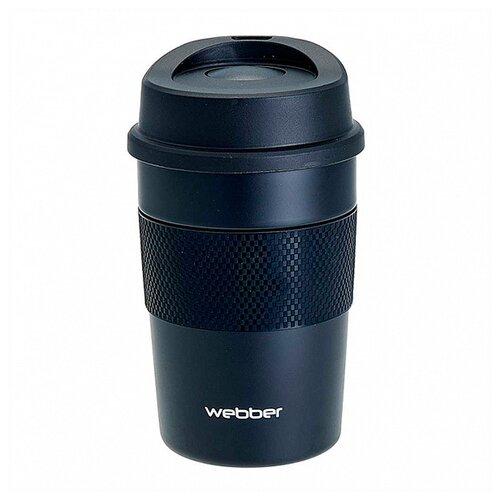 Термокружка Webber BE-6042 380ml Black