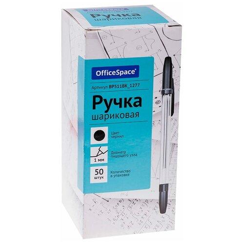Купить OfficeSpace Набор шариковых ручек 0.45 мм, 50 шт (BP511BK_1277), черный цвет чернил, Ручки