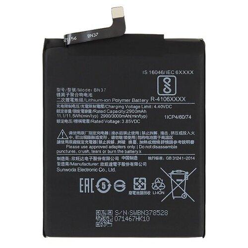 Аккумулятор для Xiaomi Redmi 6/6A (BN37) (VIXION)