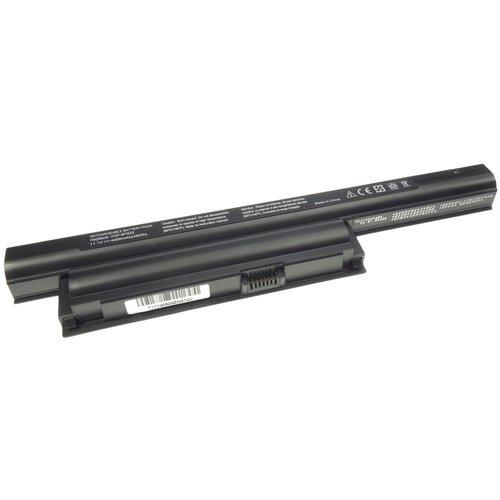 Аккумулятор Sony VGP-BPS22 для ноутбуков Sony