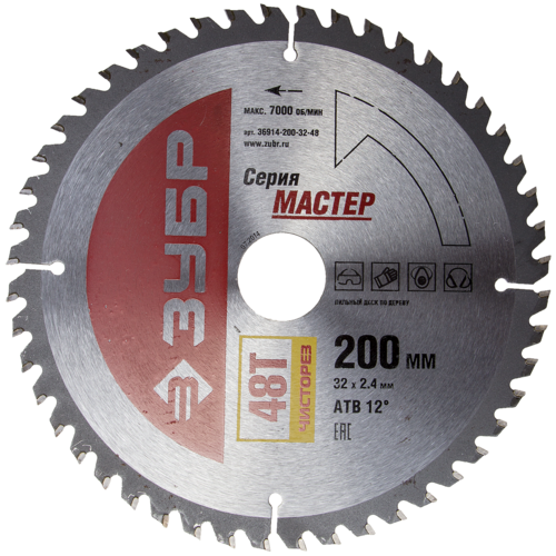 Фото - Пильный диск ЗУБР Мастер 36914-200-32-48 200х32 мм пильный диск зубр эксперт 36901 200 32 24 200х32 мм