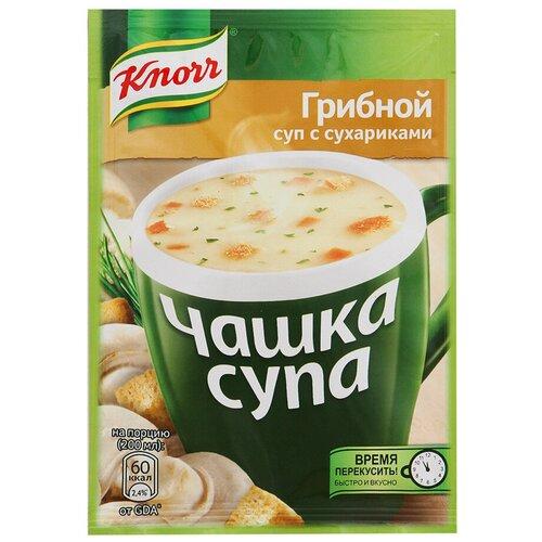 Knorr Чашка супа Грибной суп с сухариками, 16 г knorr чашка супа куриный суп с лапшой 13 г