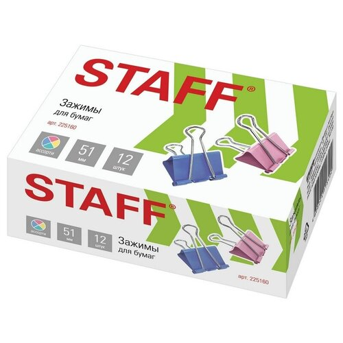 Купить STAFF Зажимы для бумаг 51мм (224610/225160) (12 шт.) разноцветный, Скрепки, кнопки