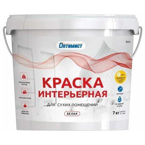 Краска Оптимист W 202 интерьерная для сухих помещений матовая белый 7 кг