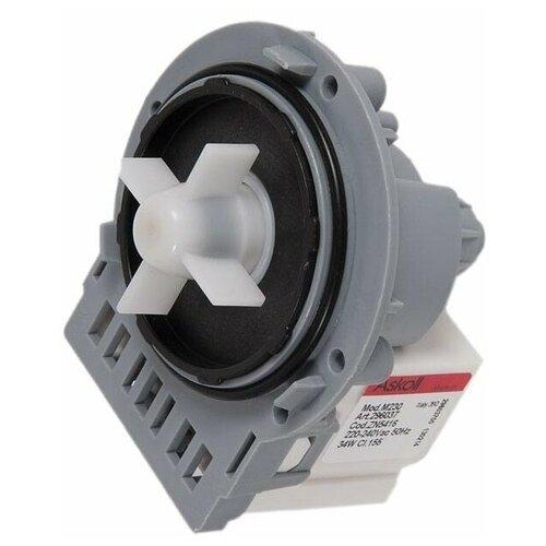 Сливной насос (помпа) Askoll для стиральной машины Electrolux (Электролюкс), Zanussi (Занусси), Aeg (Аег) 34W