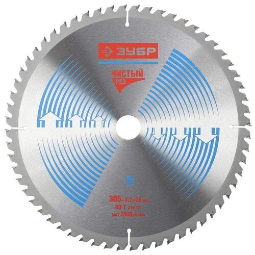 Фото - Пильный диск ЗУБР Эксперт 36905-305-30-60 305х30 мм пильный диск зубр эксперт 36901 305 30 32 305х30 мм