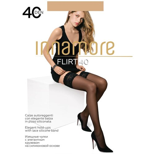 Чулки Innamore Flirt, 40 den, размер 3-M, miele (бежевый)