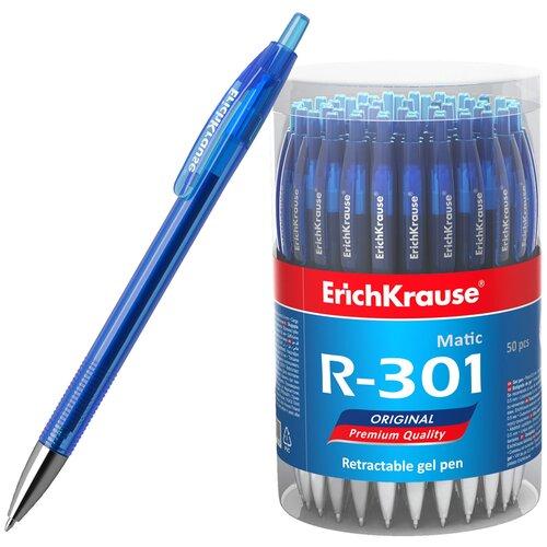 ErichKrause Набор гелевых ручек R-301 Original Gel Matic 0.5 мм, 50 шт. (46698), 46698, синий цвет чернил erichkrause набор гелевых ручек сo стираемыми чернилами r 301 magic gel 12 шт 0 5 мм 45211 46435 черный цвет чернил