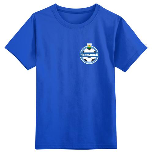 Футболка Printio ФК Челябинск, размер 4XS, ярко-синий
