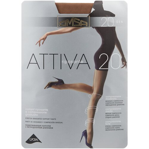 Колготки Omsa Attiva, 20 den, размер 2-S, sierra (коричневый) колготки omsa attiva 20 den размер 2 s marrone коричневый