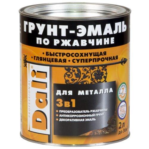 Фото - DALI по ржавчине 3-в-1 для металла Черный (Ral 9005) 2 л грунт эмаль dali по ржавчине 3 в 1 гладкая 0 75л черный