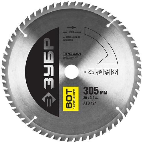 Фото - Пильный диск ЗУБР Профи 36852-300-30-60 300х30 мм пильный диск зубр профи 36852 300 32 60 300х32 мм