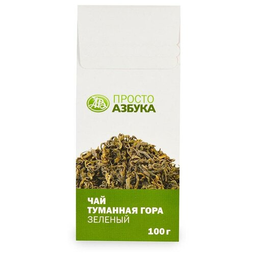 Фото - Чай зеленый Просто Азбука Туманная гора, 100 г чай зеленый просто азбука молочный улун в пакетиках 40 г