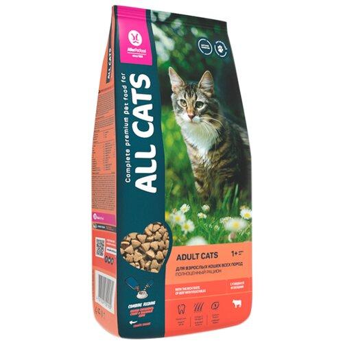 Фото - Сухой корм для кошек ALL CATS с говядиной, с овощами 2.4 кг сухой корм для кошек наша марка с говядиной с овощами 10 кг