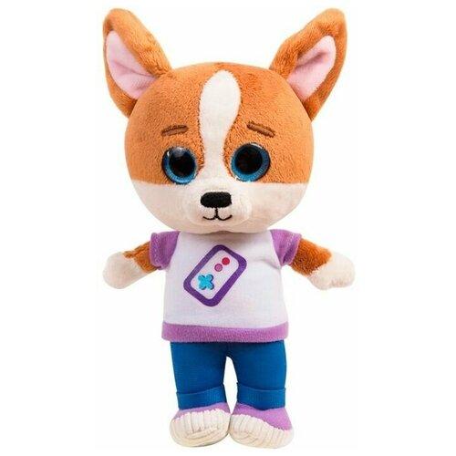 Кошечки-Собачки Кошечки-Собачки. Мягкая игрушка Дэн 22 см 38381