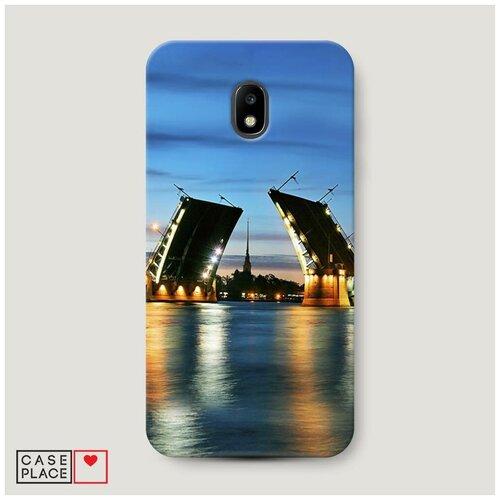 Чехол Пластиковый Samsung Galaxy J3 2017 Разведенные мосты в СПб 2