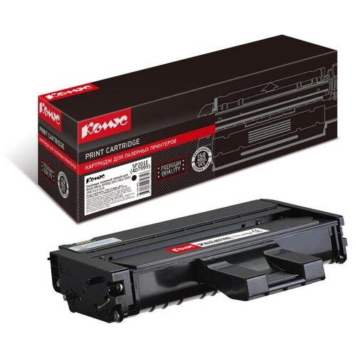 Картридж лазерный комус SP201E(407999) чер. для Ricoh SP 220Nw/SNw/SFNw