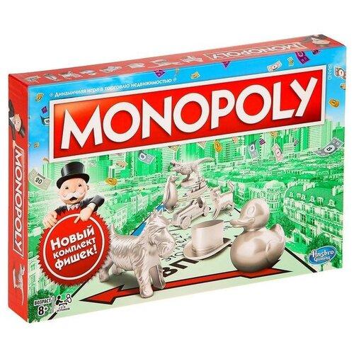 Hasbro Настольная игра «Монополия», классическая