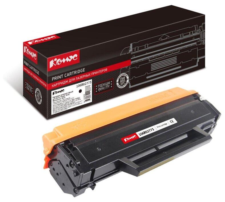 Картридж лазерный Комус 106R02773 чер. для Xerox WC3025 — купить по выгодной цене на Яндекс.Маркете