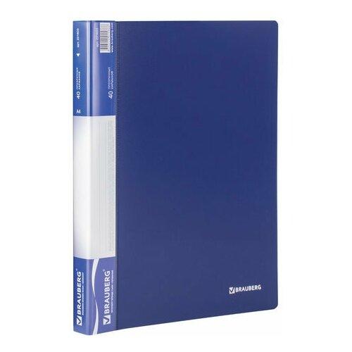 Фото - Папка 40 вкладышей BRAUBERG стандарт, синяя, 0,7 мм, 221603 папка 100 вкладышей brauberg стандарт синяя 0 9 мм 221609