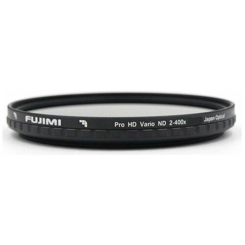 Fujimi VARIO-ND82 Нейтральный ND2-ND400 фильтр с изменяемой плотностью (82 мм)