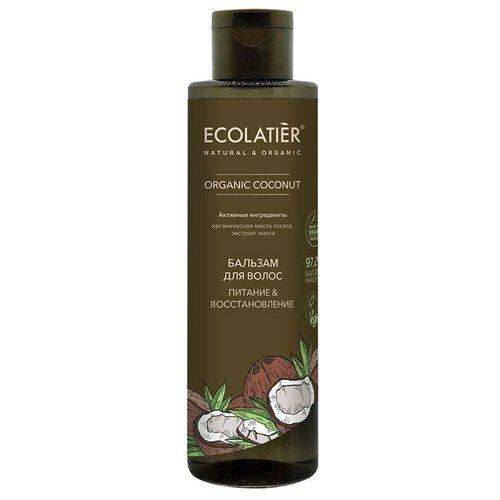 Купить Ecolatier GREEN Бальзам для волос Питание & Восстановление Серия ORGANIC COCONUT, 250 мл, ECO Laboratorie