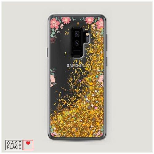 Фото - Чехол Жидкий с блестками Samsung Galaxy S9 Plus Цветочная принцесса чехол жидкий с блестками samsung galaxy s20 plus цветочная фантазия 1