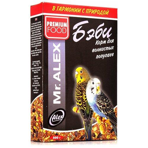 Фото - Mr. ALEX корм для попугаев Овощи 500г mr alex basic корм двп минерал 500г