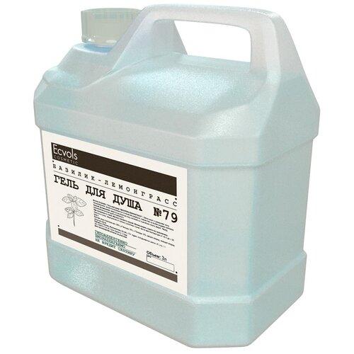 Купить Гель для душа Ecvols увлажняющий кожу, гипоаллергенный гель для душа с запахом базилика и лемонграса, с эффектом без слез, 3 л
