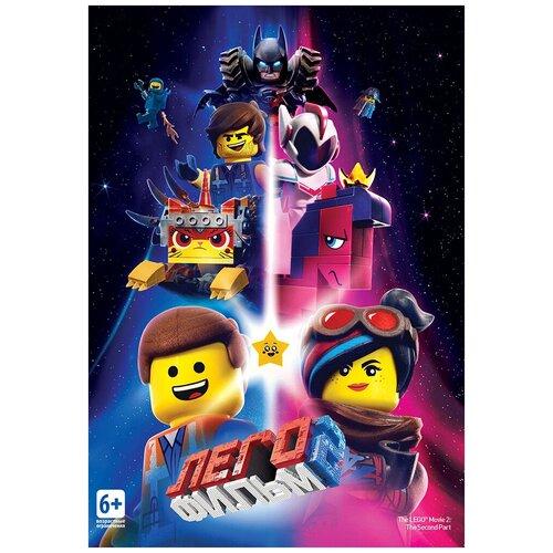 Лего Фильм 2 (DVD)