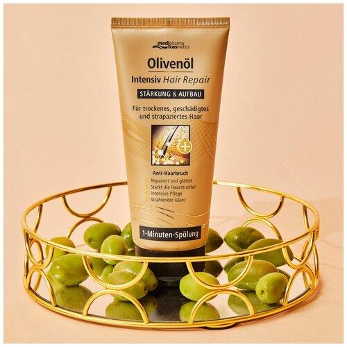 Medipharma cosmetics Olivenöl Intensiv ополаскиватель для восстановления волос, 200 мл medipharma cosmetics гель для