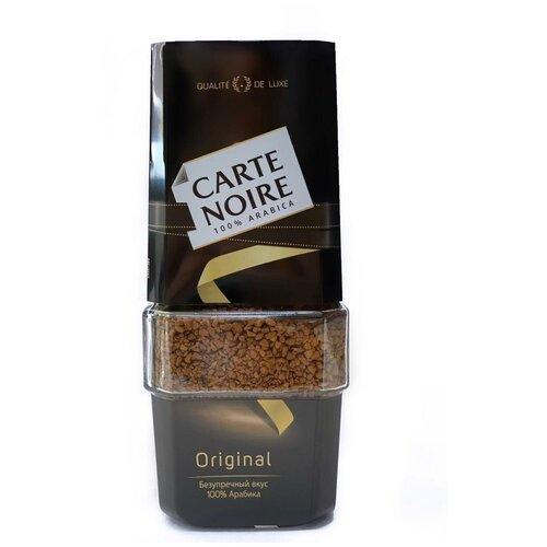 Кофе растворимый Carte Noire, 190 г кофе растворимый carte noire 95 г