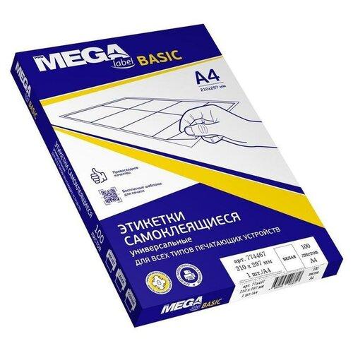Фото - Этикетки самоклеящиеся ProMEGA Label эконом (210x297мм, белые, 1шт. на листе А4, 100 листов) этикетки самоклеящиеся promega label 64 6х33 8 мм 24 шт на листе а4 25л