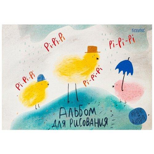 Альбом для рисования Kroyter 24л А4,склейка,блок 100гр, Pi-Pi 00003 4 штуки недорого