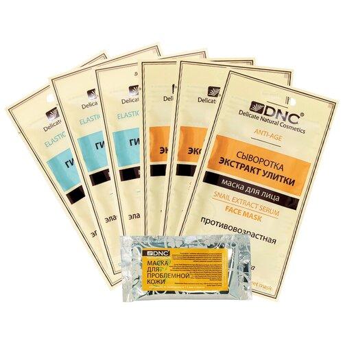 Купить DNC набор: Тканевая маска Гиалуроновая кислота (15 мл) 3 шт, Тканевая маска Сыворотка Экстракт Улитки (15 мл) 3 шт и Презент Маска для лица
