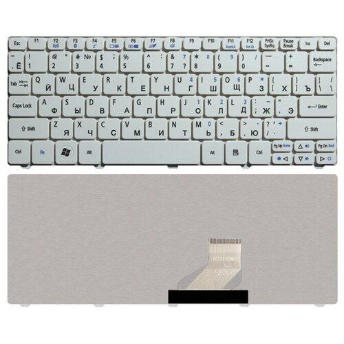 Клавиатура для ноутбука EMACHINES 355 белая