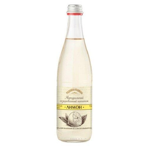 Напиток Родники Кавказа Лимон стекло 0,5л 4 шт.
