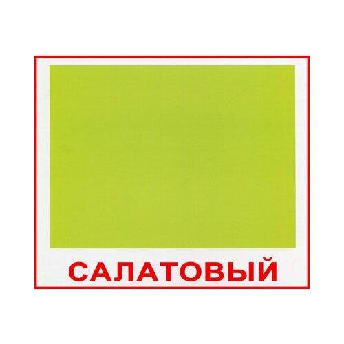 Форма и цвет, Вундеркинд с пеленок (карточки Домана, обучающая игра)