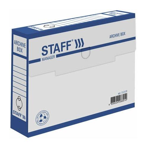 Короб архивный Staff (260х325мм, 75мм, А4, с клапаном, переплетный картон) 10шт. (112159)